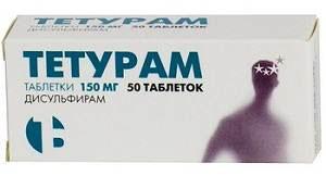 "Препарат от алкоголизма ""Тетурам"""