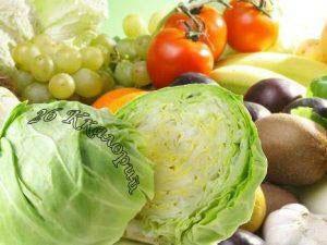 10-ти дневная диета на капусте