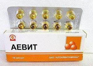 витамины аевит в аптеке