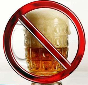 пивная алкогольная зависимость