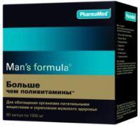 Man's formula (больше чем поливитамины)