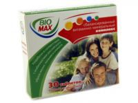 поливитамины био-макс