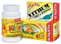 Vitrum Kids