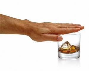 Средство от избавления от алкогольной зависимости